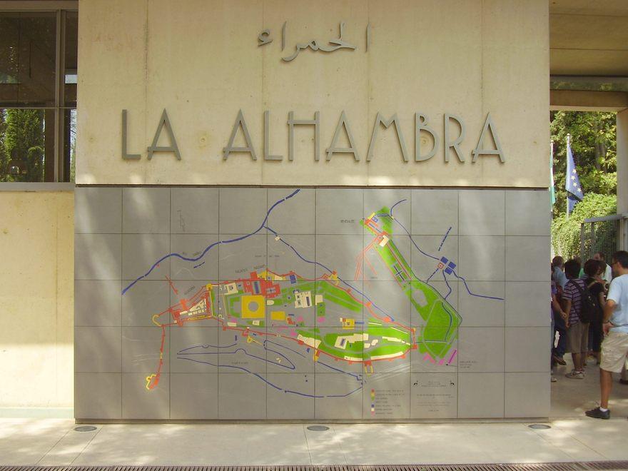 La Maravilla de la Alhambra