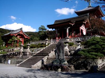Entrada Kiyomizu