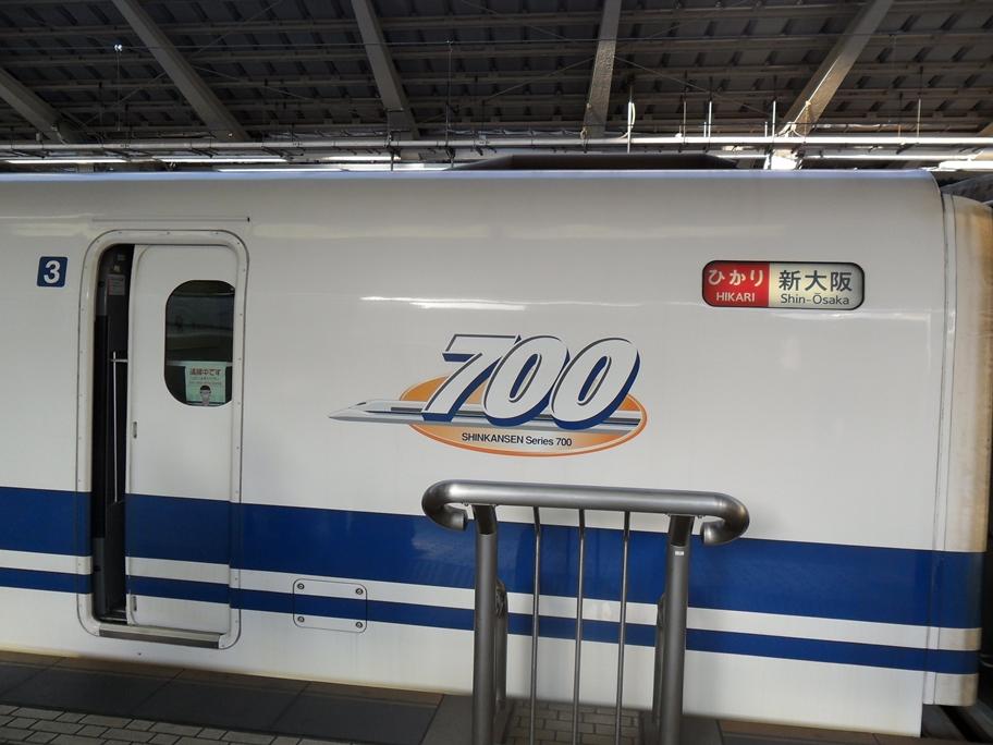 Vagón Shinkansen