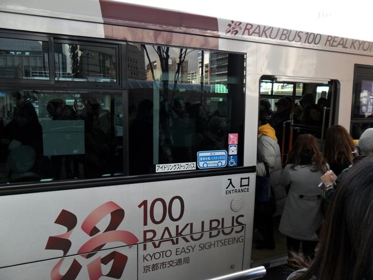 Bus 100 Kyoto