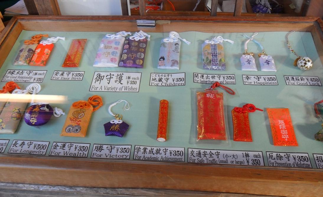 Compras en Kiyomizudera