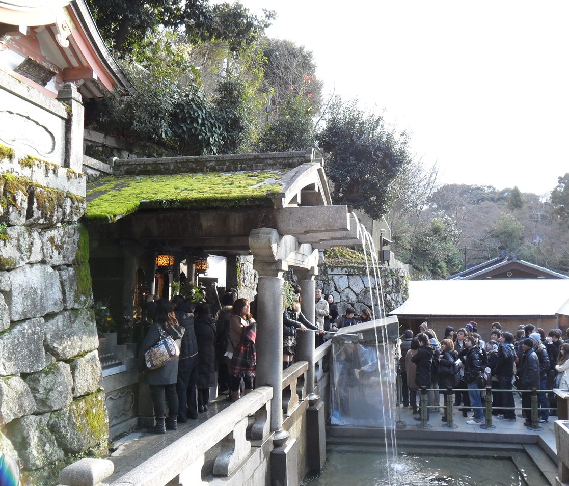 Cascada Kiyomizudera