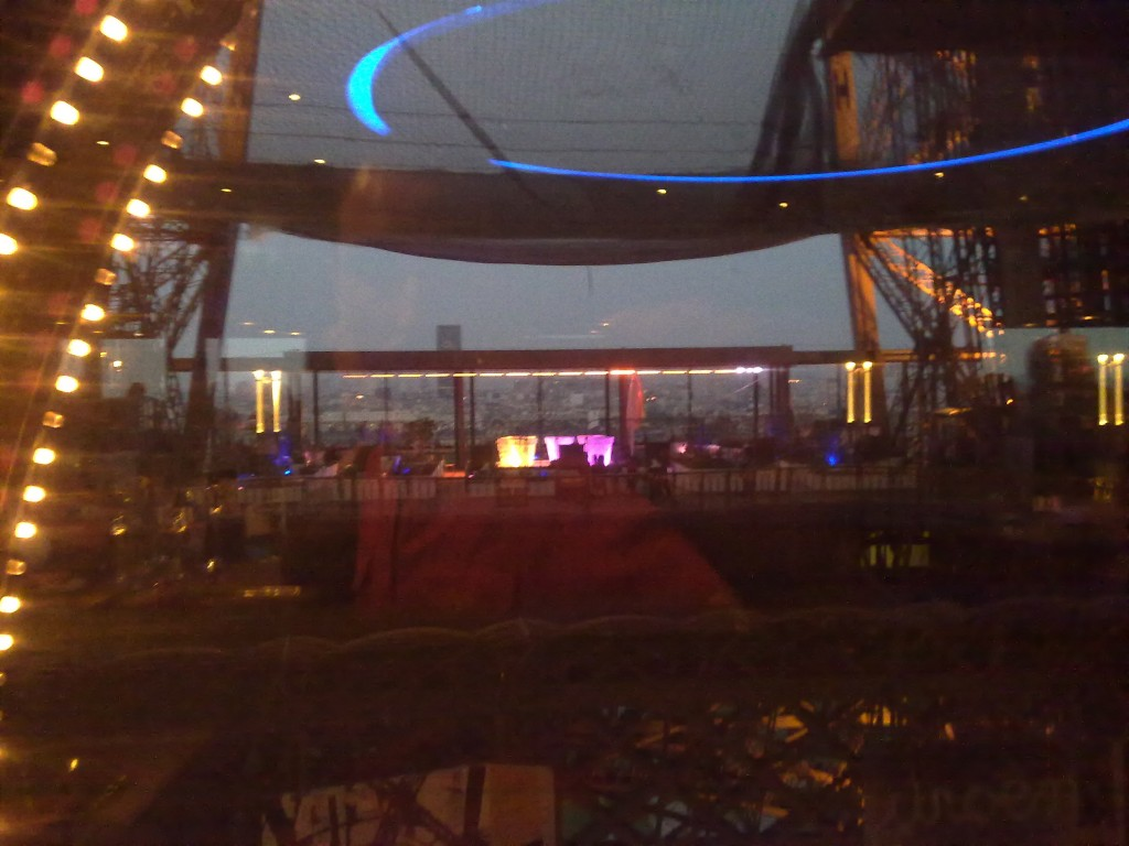 Vista interior 58 Torre Eiffel