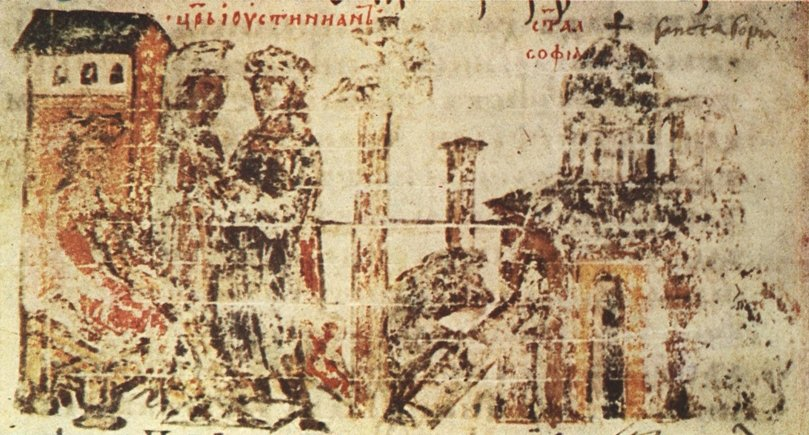 Cronica Antigua Santa Sofia