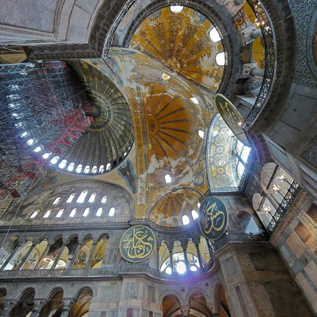 Interior de Santa Sofia