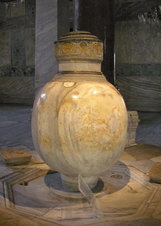 Urnas de lustración