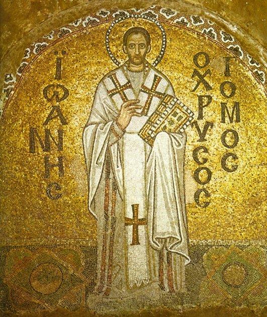 Tímpano de mosaicos de Santa Sofía