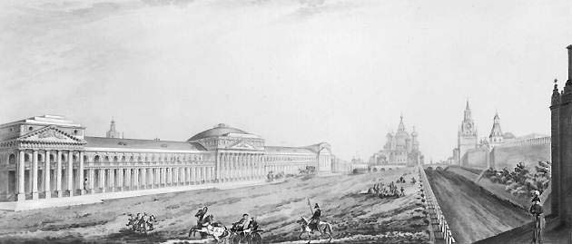 Plaza Roja en el siglo 19