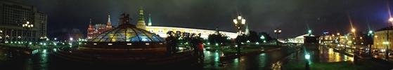 Panoramica de Moscu con Kremlin de fondo