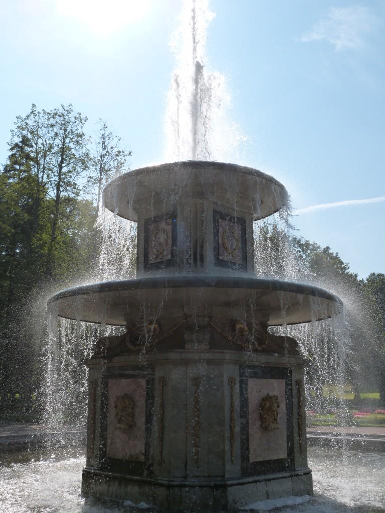 Fuente Romanov en Peterhof