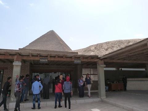 Taquillas de las Piramides de Guiza