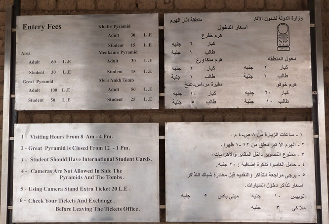Horario y entradas de las Pirámides de Guiza