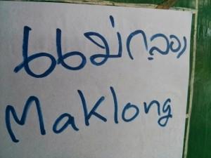 Maeklong