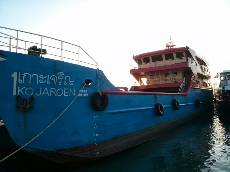 Ferry Nocturno Chumphon - Koh Tao - Chumphon