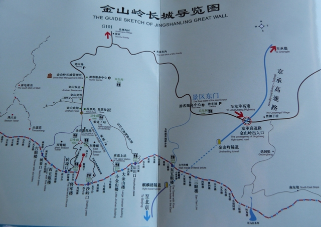 Mapa de la Gran Muralla de Jinshanling