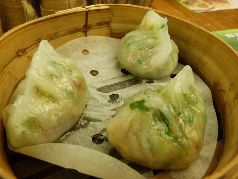 Empanadillas al estilo Chiu Chow