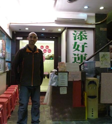 Feliz tras el homenaje en Tim Ho Wan