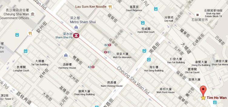 Localización Tim Ho Wan en Sham Shui Po en Hong Kong