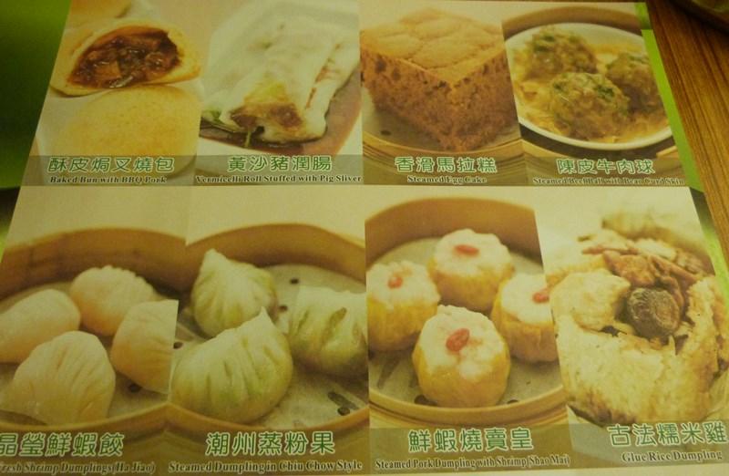 Mantel del Tim Ho Wan en Sham Shui Po