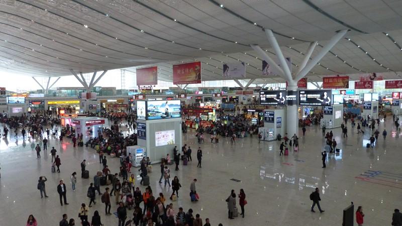 Estación de tren en Shenzhen