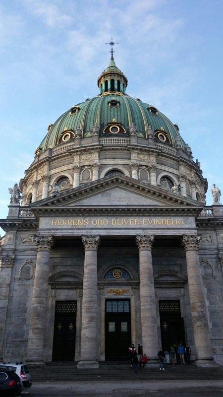 Iglesia de Mármol en CPH