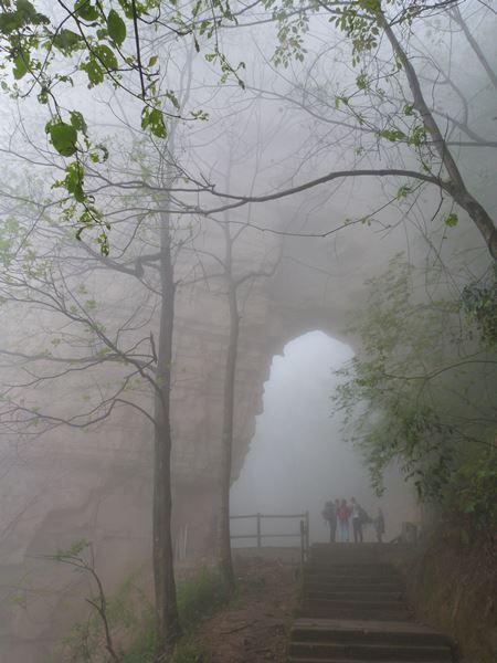 Puerta de Nantian