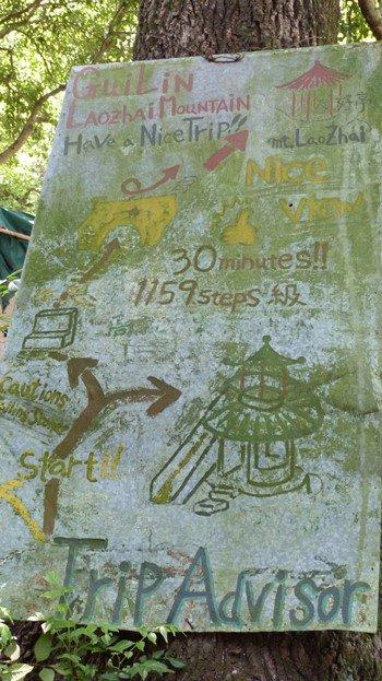 Mapa de la colina de Lao Zhai Shan