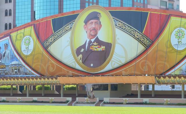 Sultán Hassanal Bolkiah de Brunei