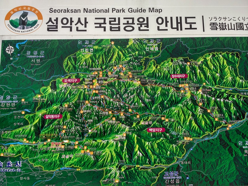 Mapa del Parque Nacional de Seoraksan