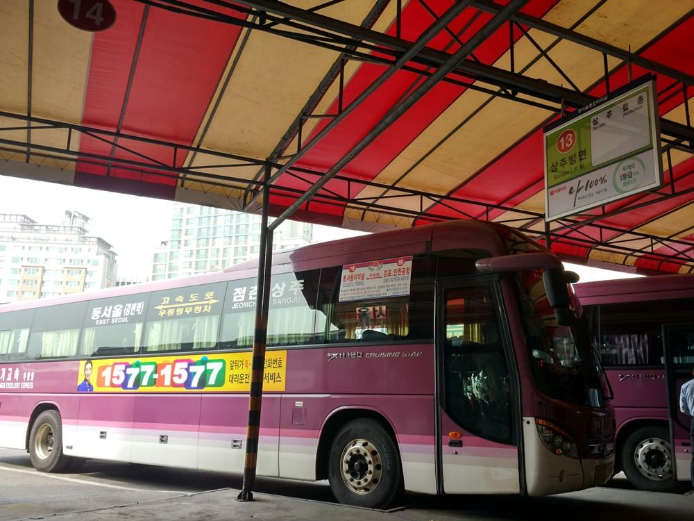 Autobús de Seúl a Sokcho