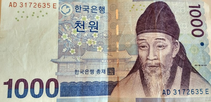 Billete de 1000 won coreanos