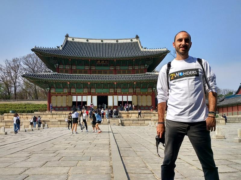 En el palacio Changgyeonggung de Seúl