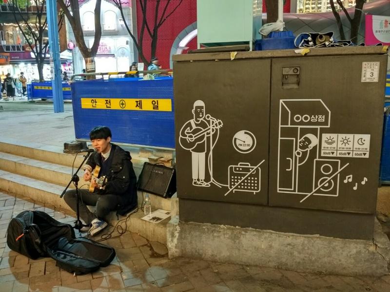 Músico en Hongdae, Seúl