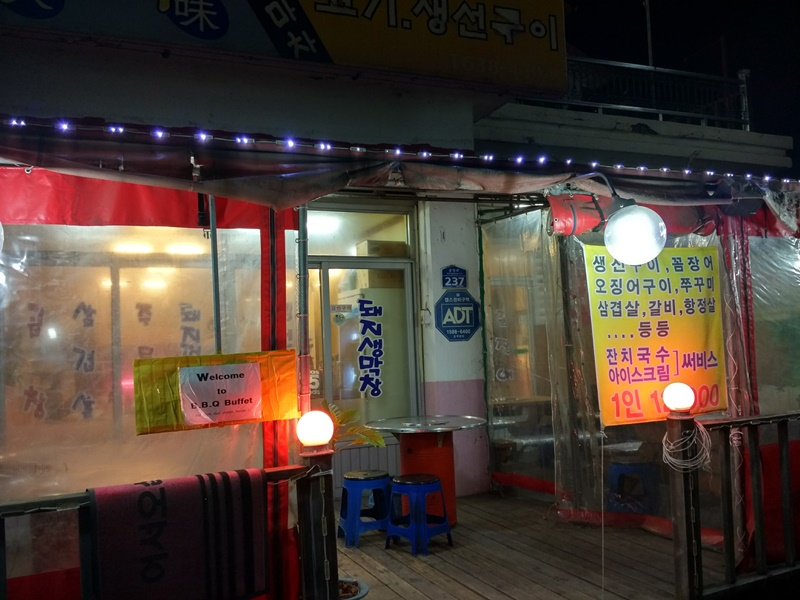 Restaurante de BBQ coreana en Sokcho