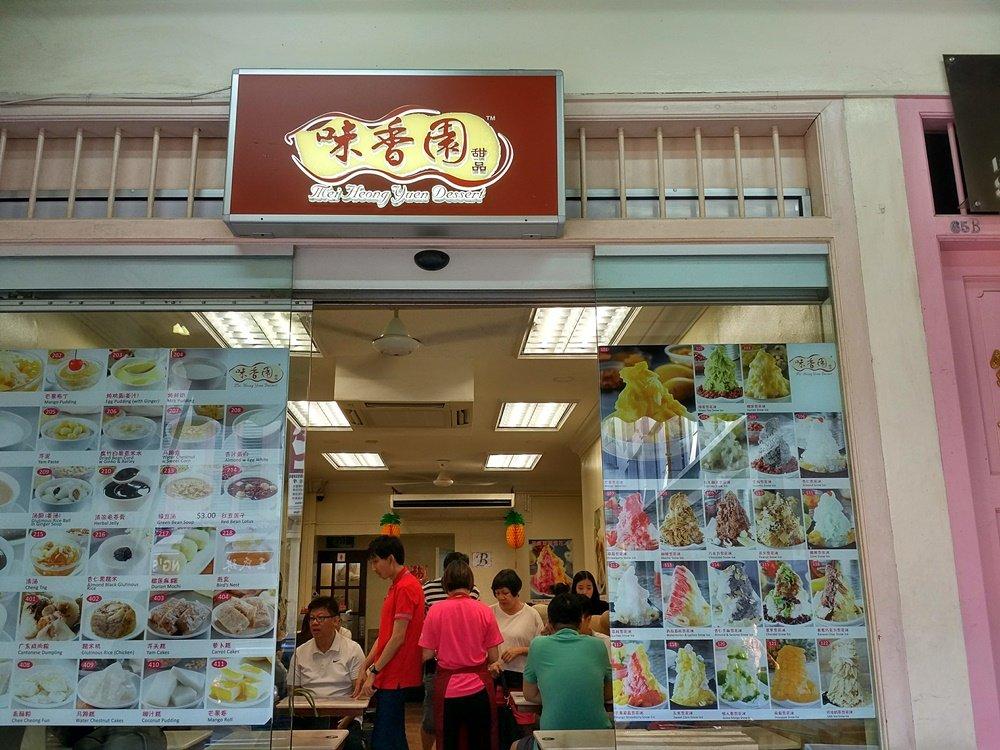 Fachada principal de Mei Heong Yuen Dessert