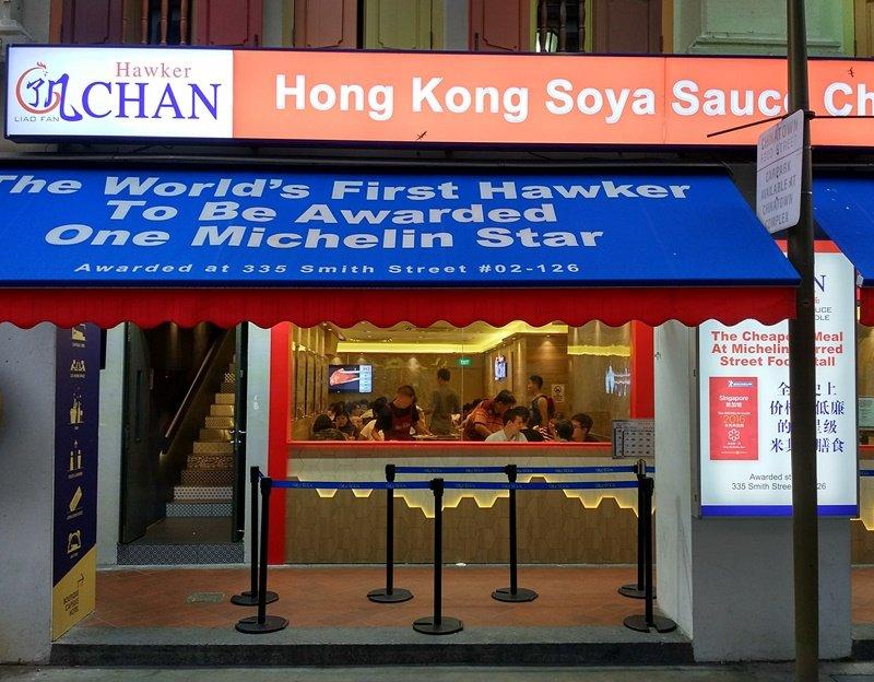 Liao Fan Hawker Chan, la estrella Michelín más barata del mundo está en Singapur