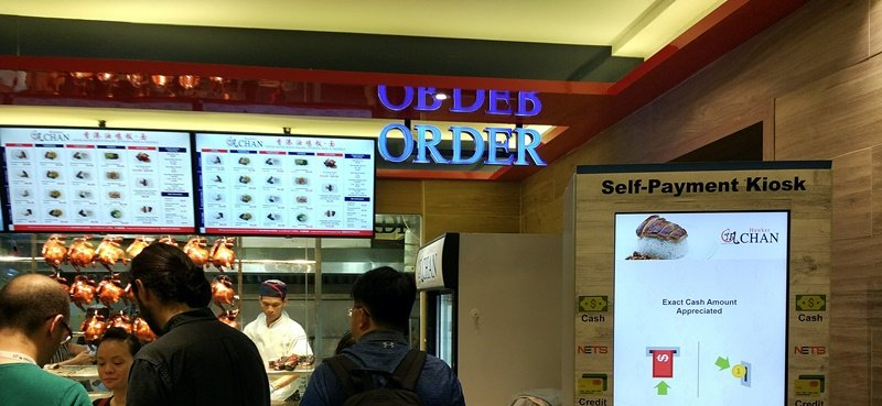 Self-payment kiosk en Liao Fan Hawker Chan
